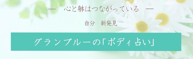 アメブロ_広告2.jpg
